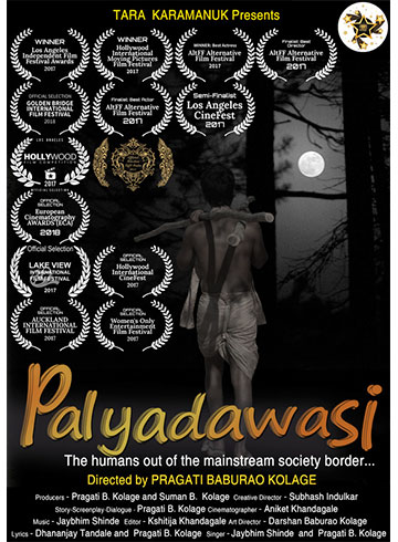 Palyadawasi