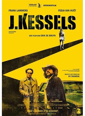 J. KESSELS a.k.a ROAD DUSTER