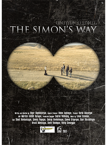 The Simon s way