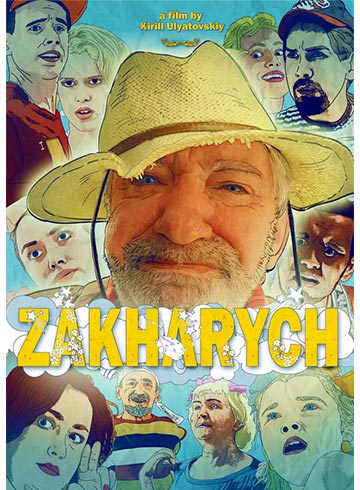 Zakharych