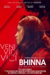 Bhinna<p>(India)
