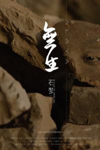 ALAYA<p>(China)