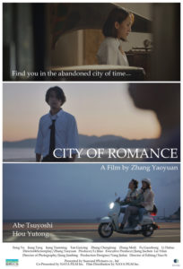 CITY OF ROMANCE<p>(China)
