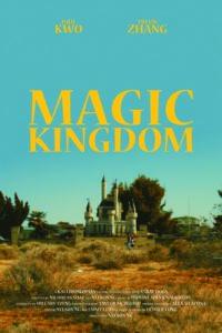 Magic Kingdom<p>(Hong Kong)