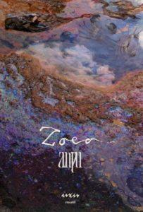 anpu – ZOEA<p>(Taiwan)