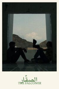 THE FALCONER<p>(United States / Oman)